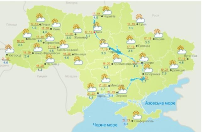 Погода в Україні на понеділок, 15 жовтня, від Укргідрометцентру