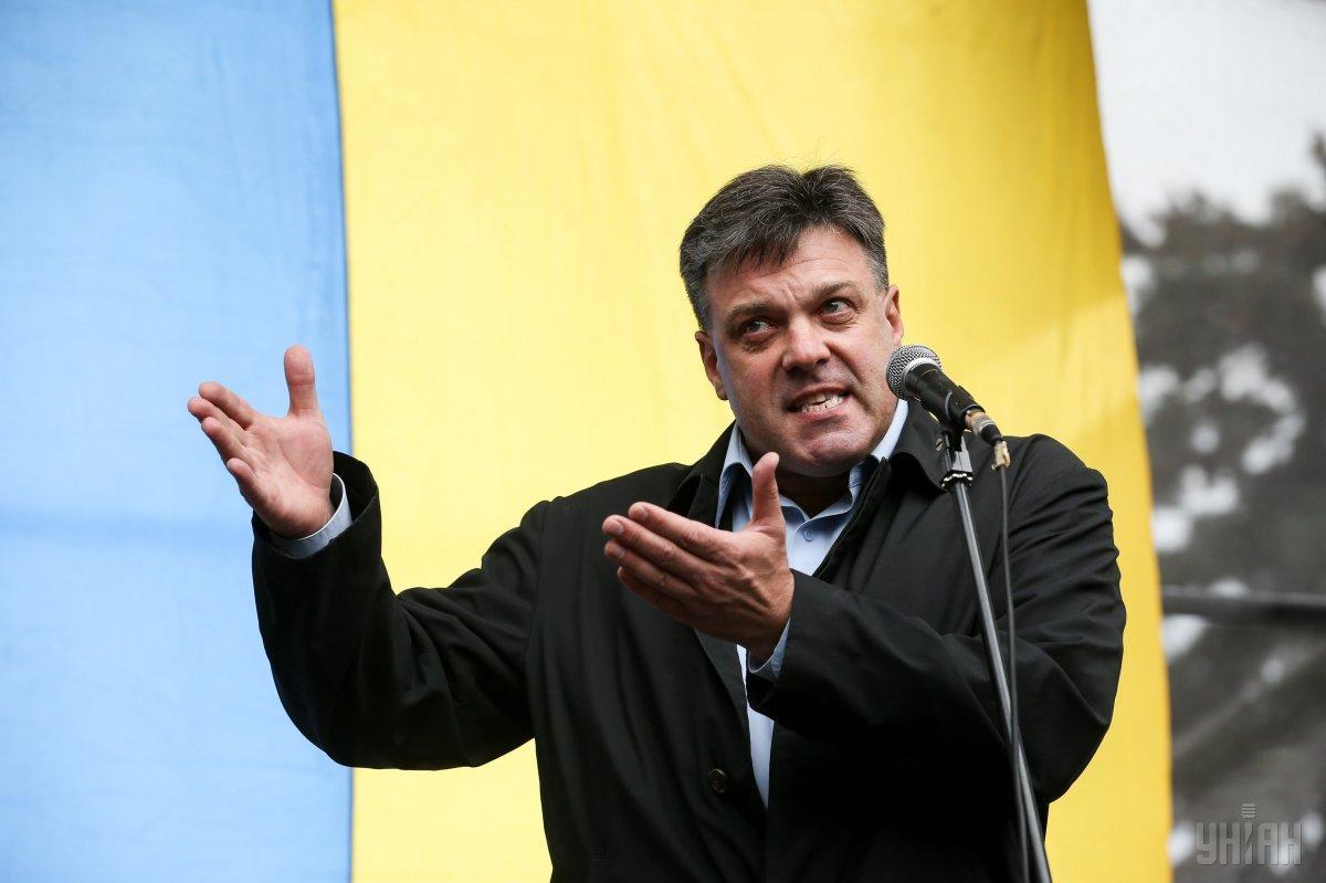 Тягнибок заявил, что не будет выдвигать свою кандидатуру на пост президента / фото УНИАН
