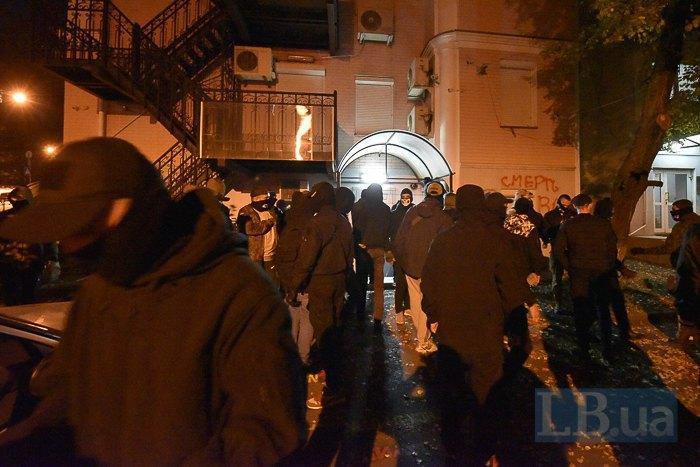 ВКиеве правые атаковали кабинет  Медведчука