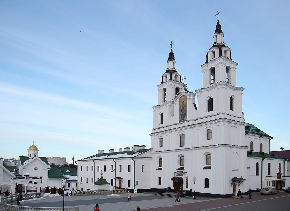 Собор Сошествия Святого Духа, Минск / ru.wikipedia.org
