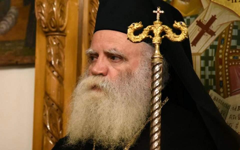 Митрополит Кифирский и Антикифирский Серафим / romfea.gr