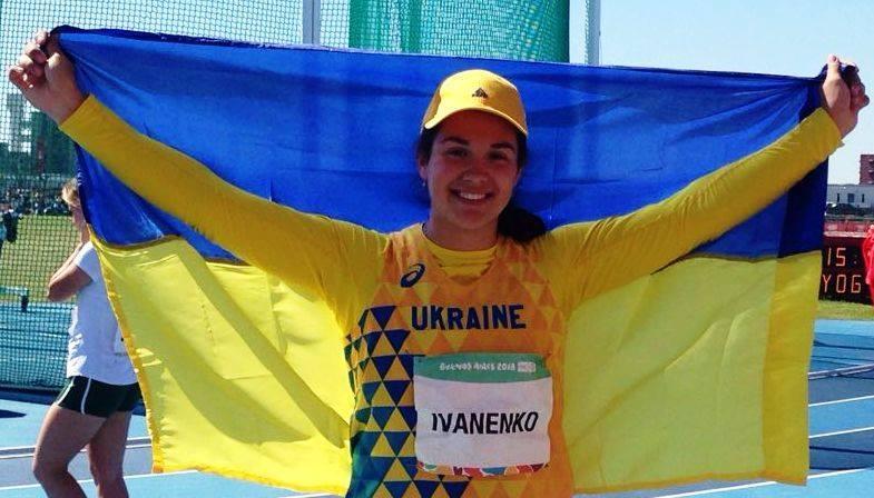 Валерия Иваненко / НОК Украины