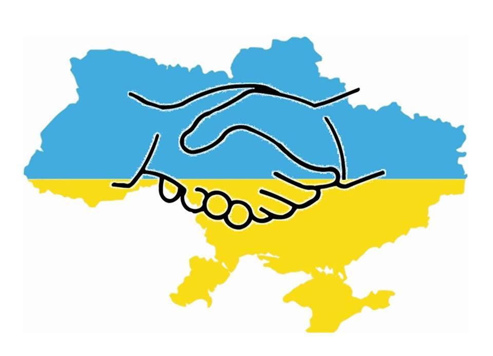 «Стратегии примирения. Роль Церквей в Украине» / фото из открытых источников