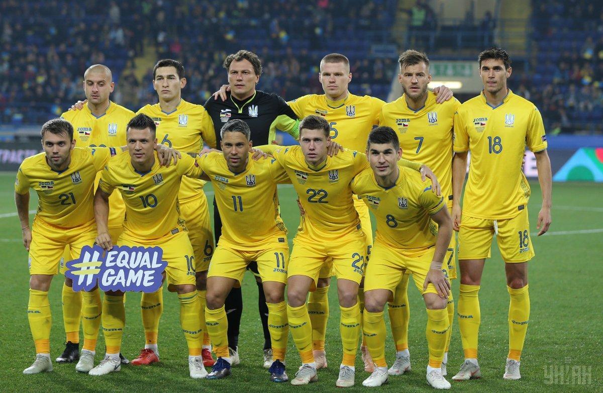 Сборная Украины выиграла групповой турнир Лиги наций / УНИАН