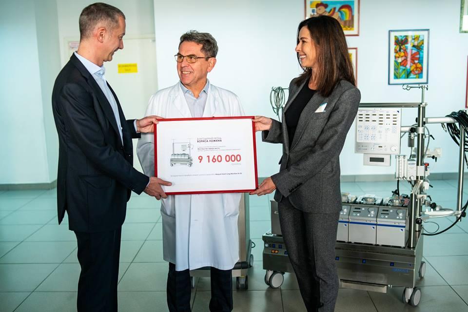 Boris Lozhkin Foundation has donated equipment worth UAH 9