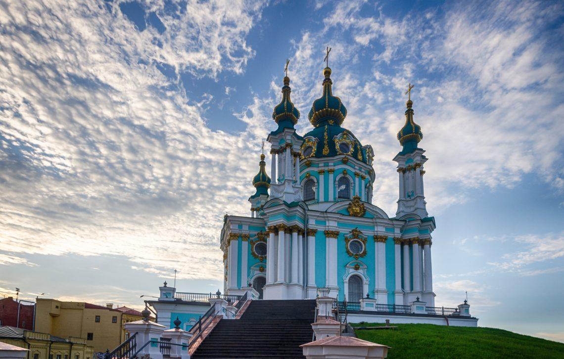 Андреевская церковь / ru.slovoidilo.ua