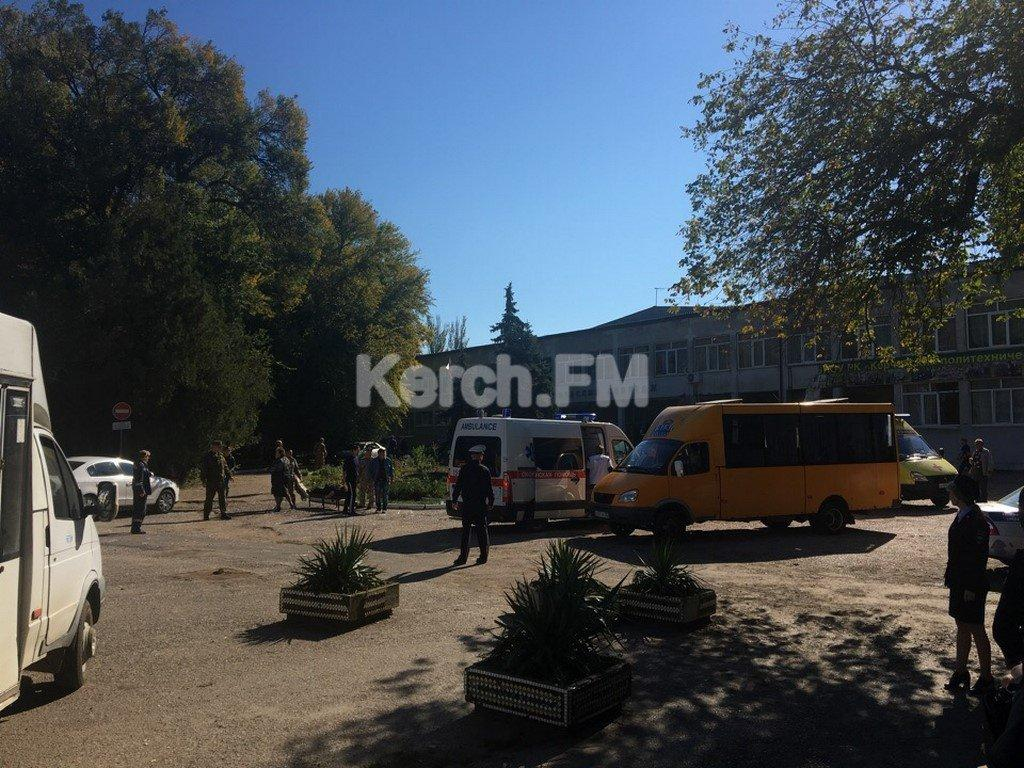 Причиной взрыва в колледже стала бомба / фото kerch.fm