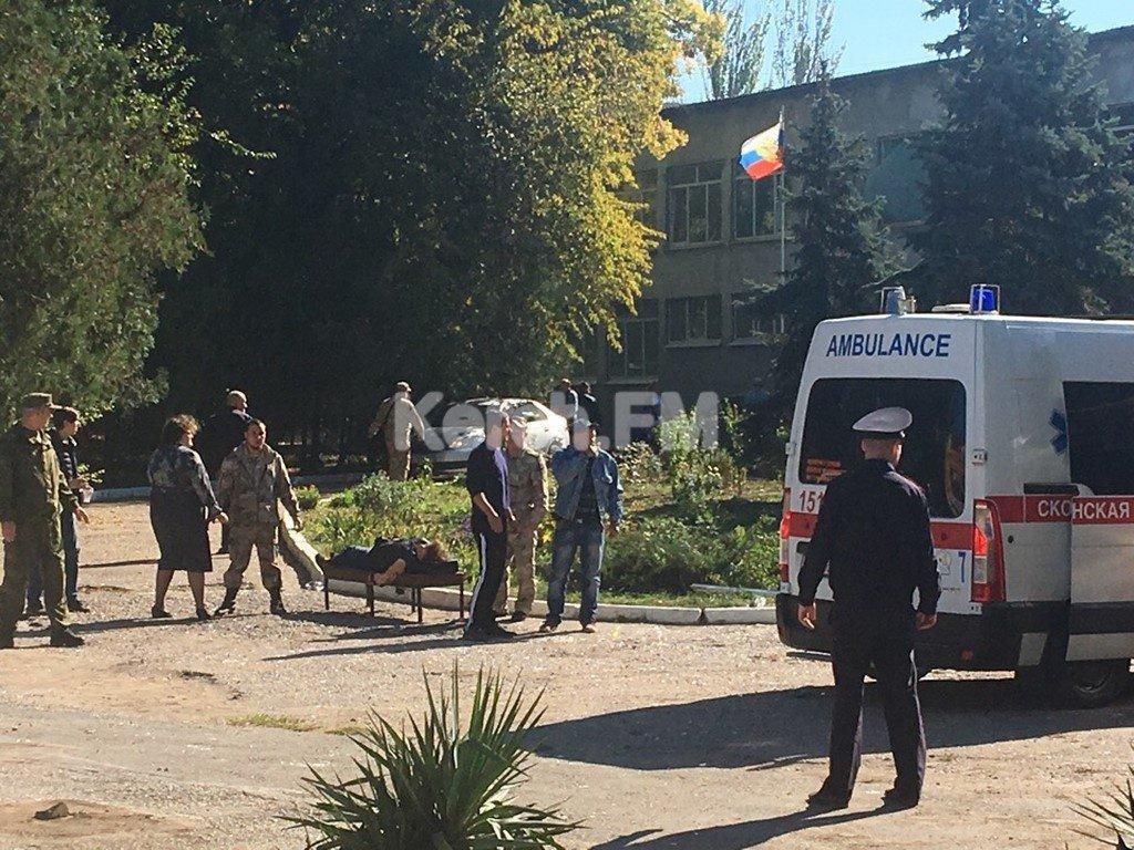В политехническом колледже в Керчи произошел взрыв / фото kerch.fm