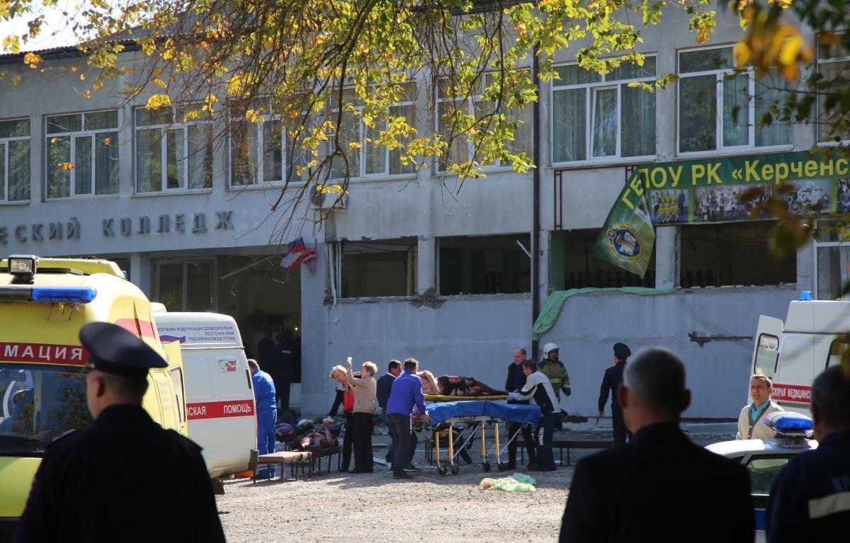 Колледж в Керчи, где произошел взрыв / REUTERS