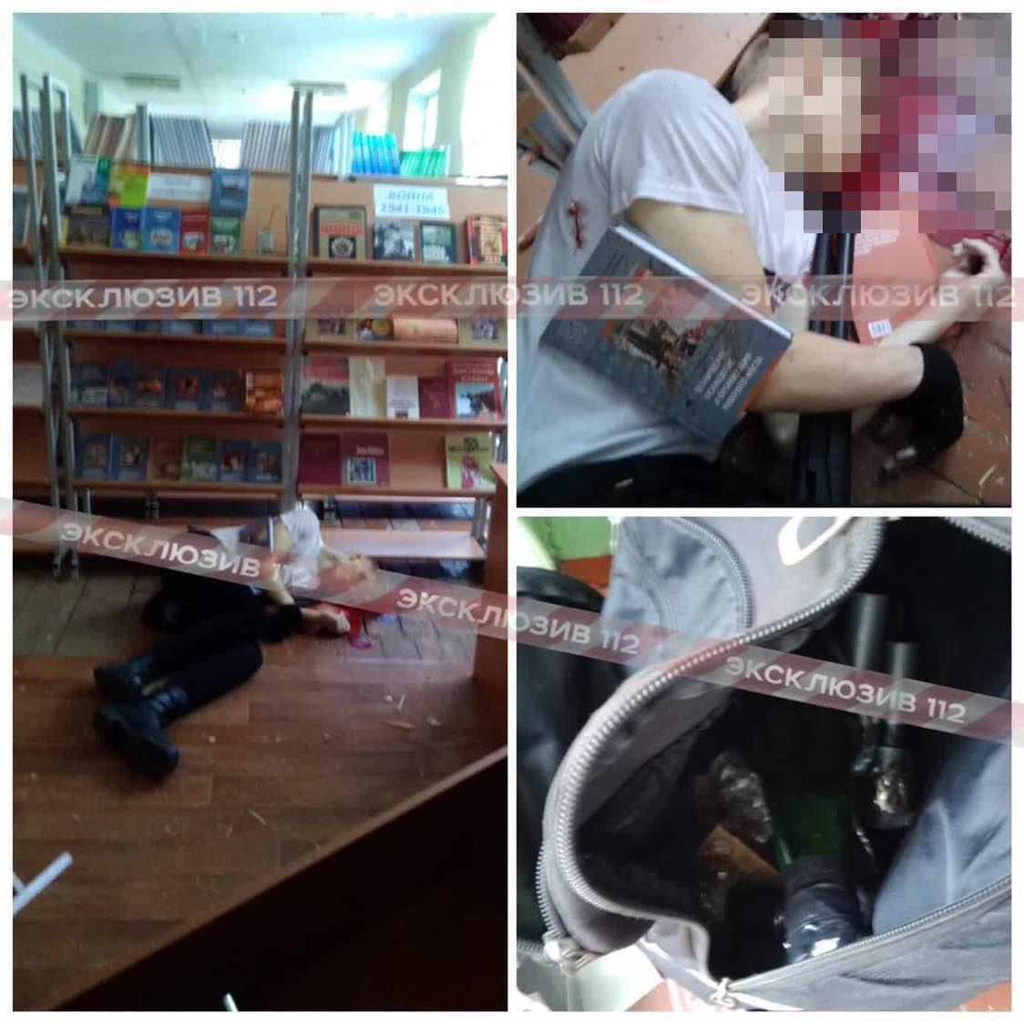 Тіло Рослякова знайшли в бібліотеці коледжу / Telegram-канал 112