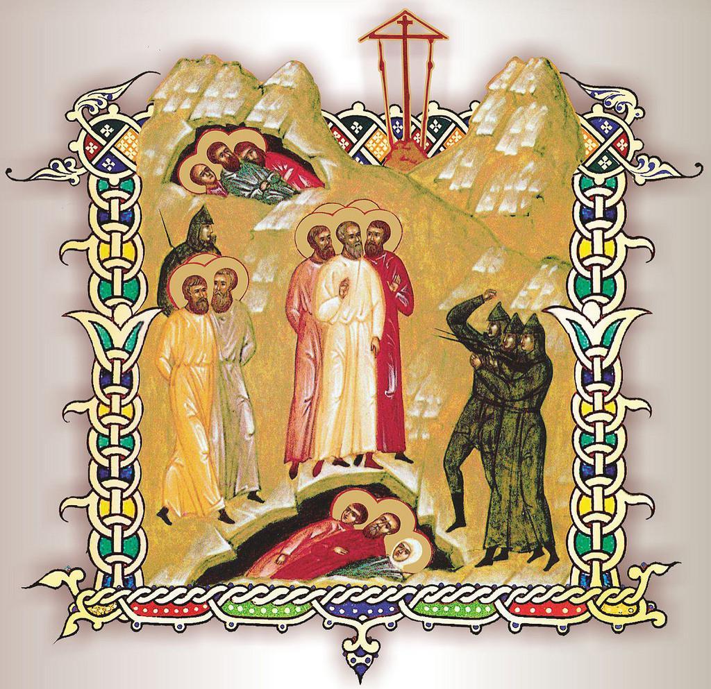 Икона: Новомученики и исповедники Святогорской пустыни ХХ века / svlavra.church.ua