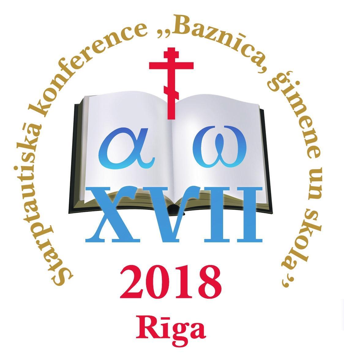 В Риге пройдёт XVII Международная православная педагогическая конференция / pravoslavie.lv