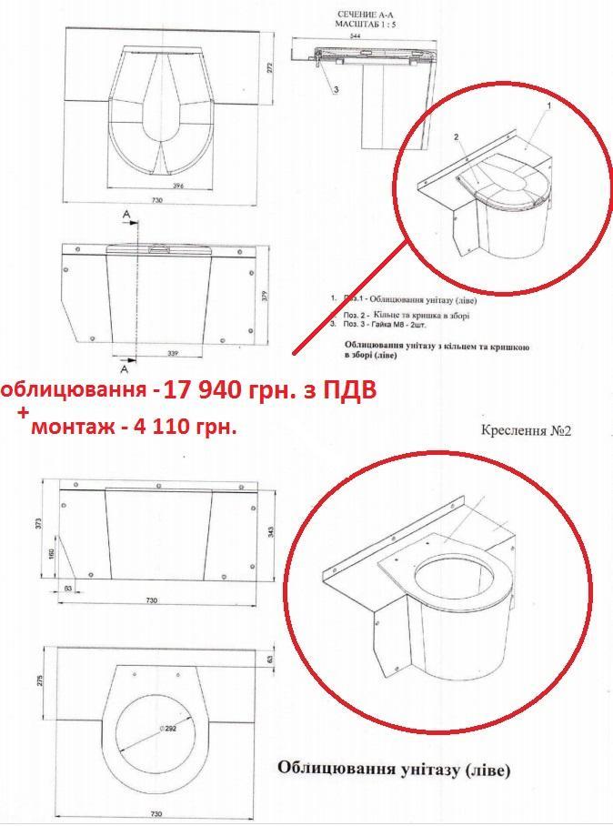 фото zbk.org.ua