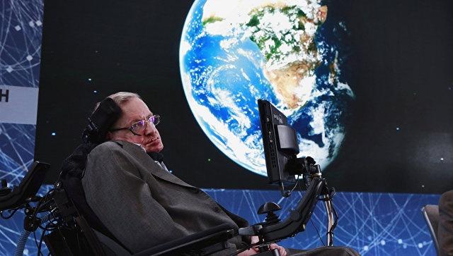 Хокинг всю жизнь говорил о своем неверии в Бога / Reuters