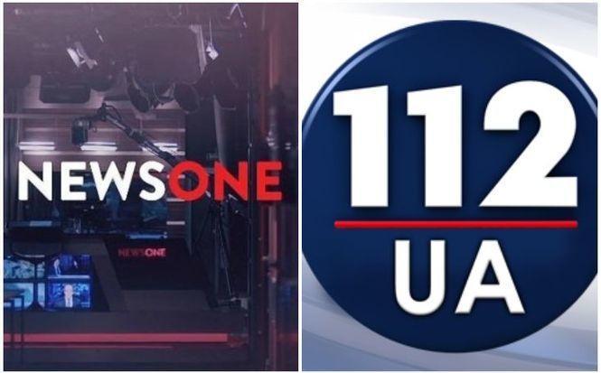 Каналы 112 Украина и NewsOne неоднократно обвиняли в антиукраинской пропаганде