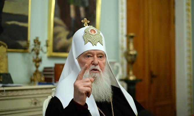 Сейчас предстоятелем Украинской православной церкви Киевского патриархата является Филарет (Денисенко) / capital.ua