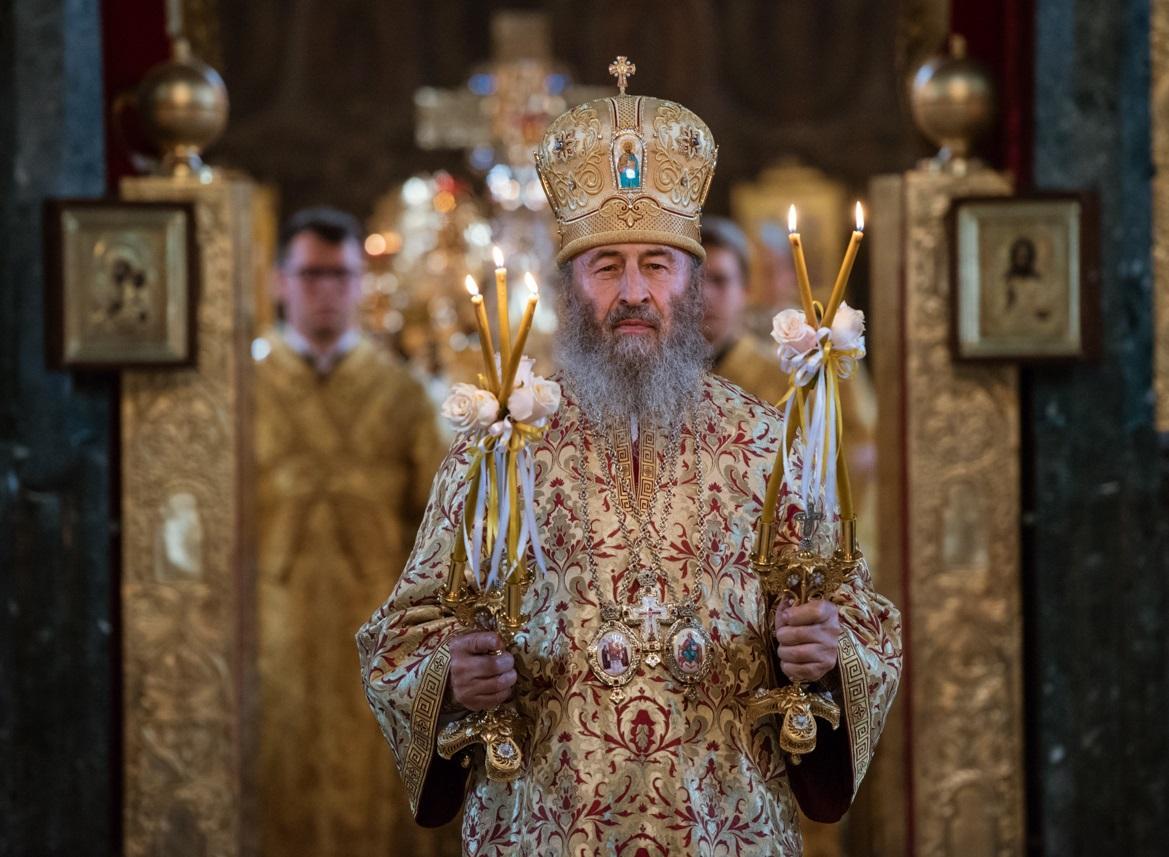 Блаженніший Митрополит Онуфрій / news.church.ua