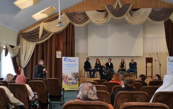 В Киеве прошла конференция «Спаси и сохрани — за спасение жизни нерожденных детей» / foma.in.ua