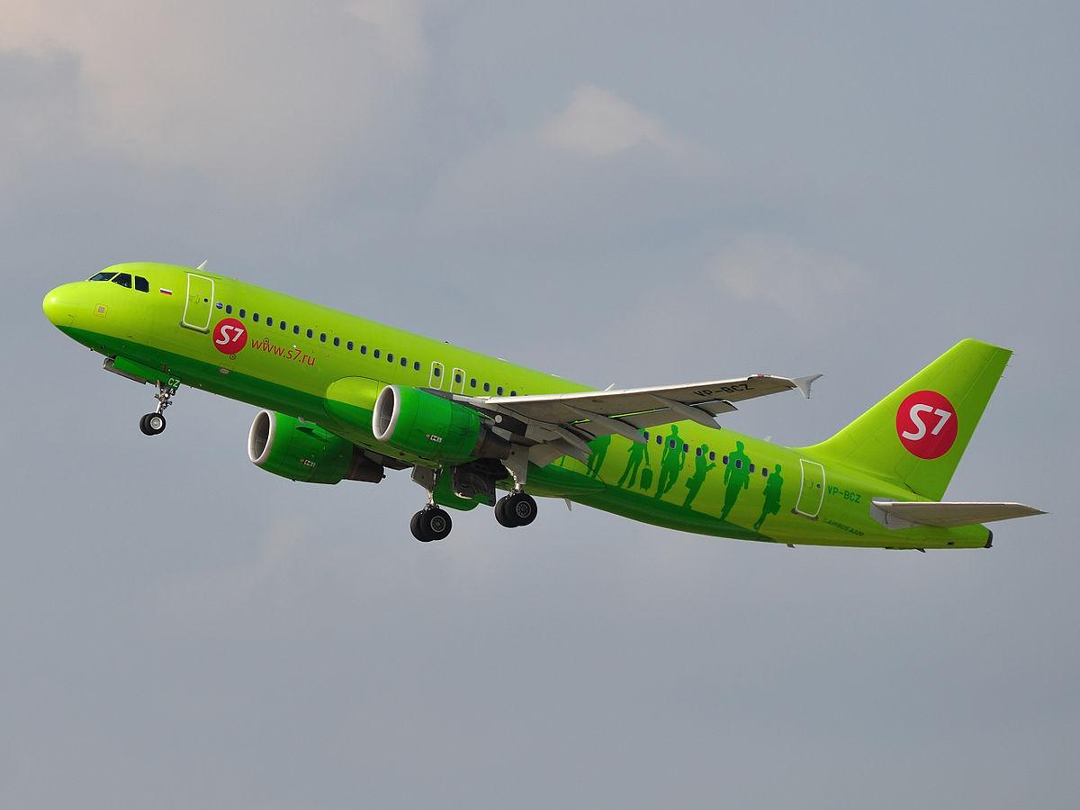 S7 попередила владу РФ про загрозу зупинки російських авіакомпаній / фото wikipedia.org