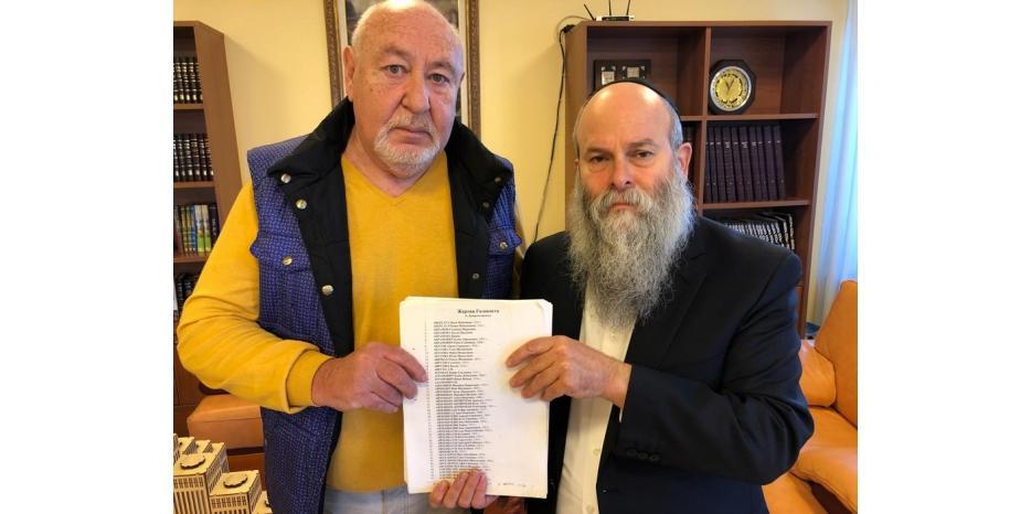 Архив Савелия Борисовича Басса передан в еврейскую общину / djc.com.ua