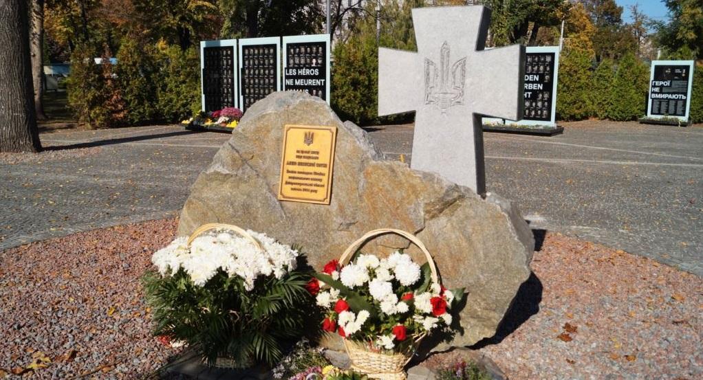 Поклонный крест в Днепре на Аллее памяти / radiosvoboda.org