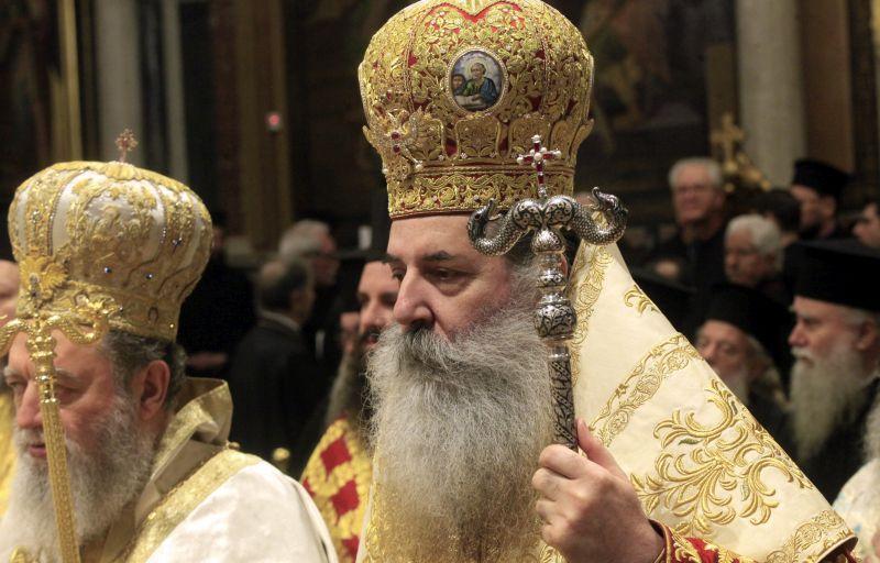 Митрополит Серафим / news.gr