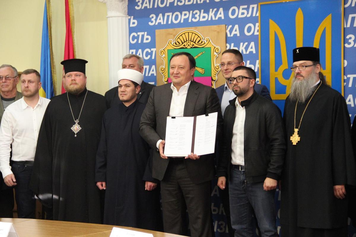Совет религиозных организаций в Запорожье / zoda.gov.ua