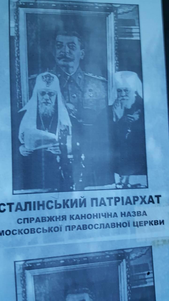 / upc.lviv.ua