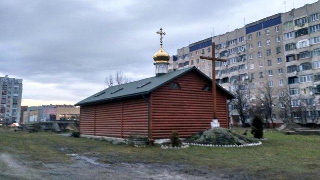 В феврале этого года этот храм пострадал в результате поджога / upc.lviv.ua