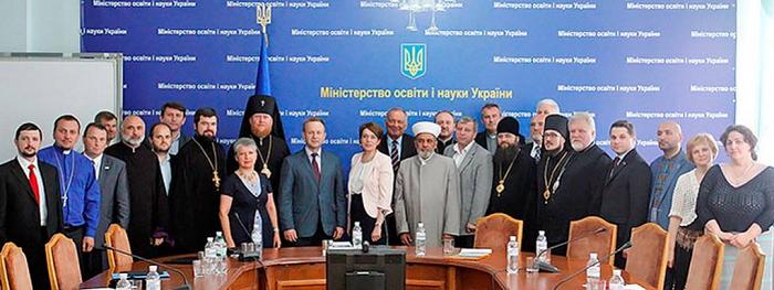 Общественный совет по вопросам сотрудничества с церквями при МОН отметит 10-летие деятельности / religion.in.ua