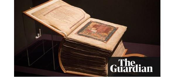 Аміатинський кодекс / The Guardian