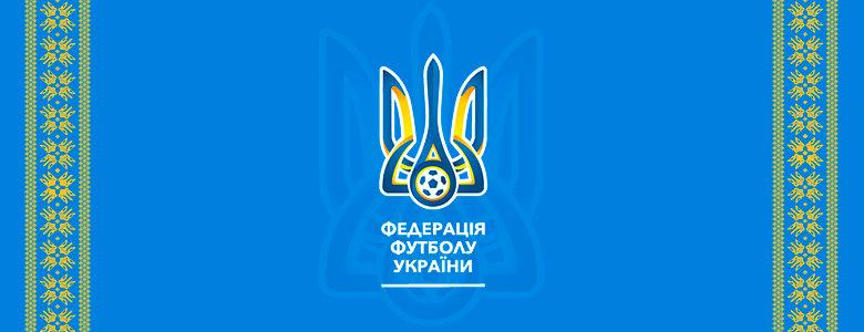Ключевые игроки Динамо и Шахтера пропустят очный матч Динамо и Шахтера / ffu.ua