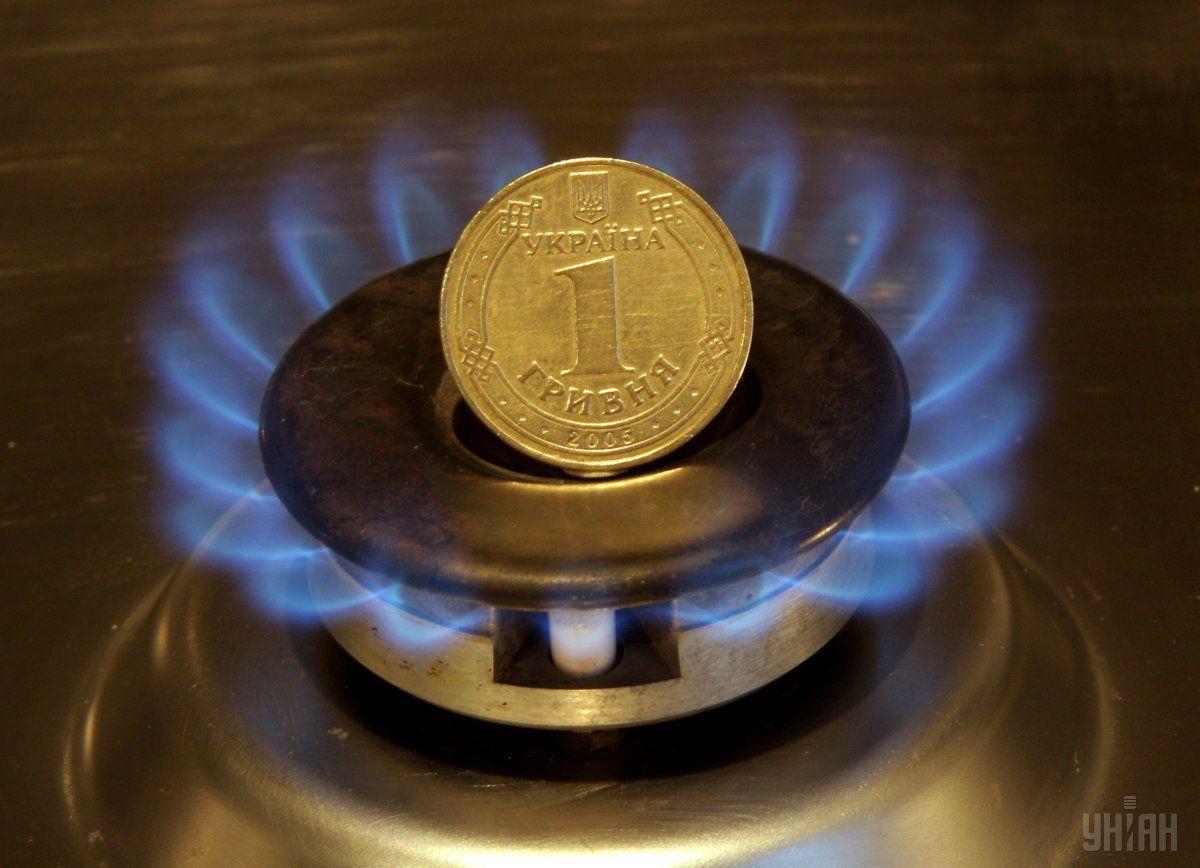 Сегодня Кабмин снизил цену на газ для населения / фото УНИАН