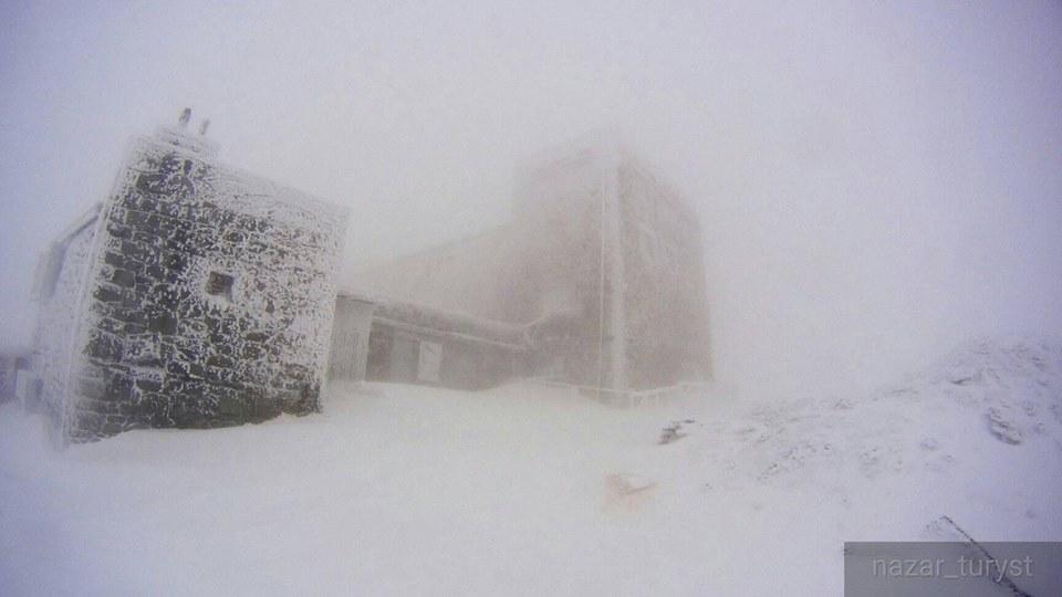 Гора Поп Иван Черногорский по состоянию на 25 октября / Фото facebook.com/chornogora.rescue112 (nazar_turyst)