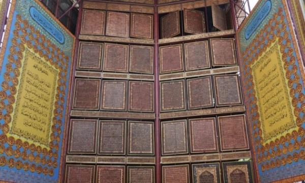 4D-музей Корана появится в Индонезии / islam-today.ru