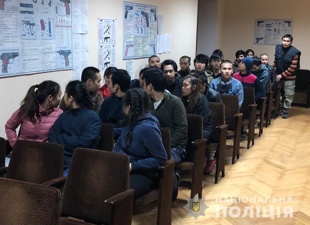 На Київщині чоловік тримав у рабстві майже 30 нелегалів з В'єтнаму / фото kv.npu.gov.ua