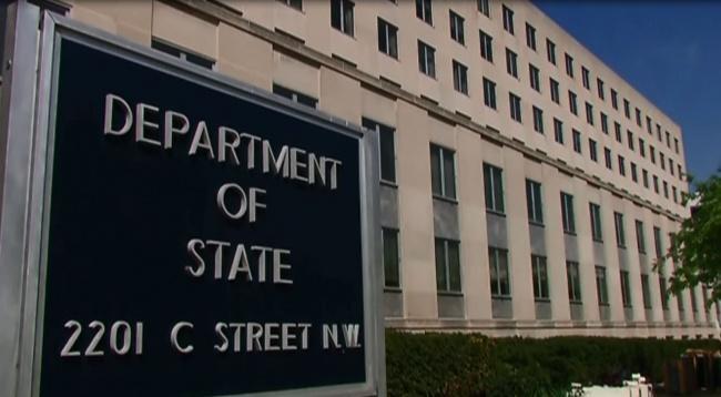 Держдепартамент США / EADaily