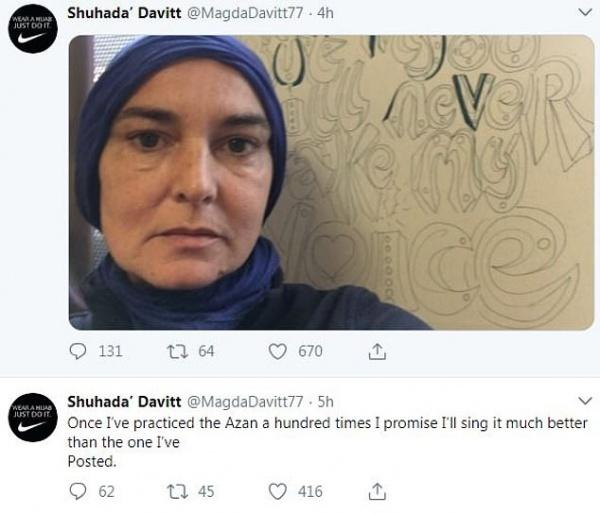 Ірландська співачка / islam-today.ru