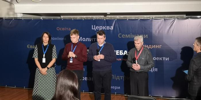 У Львові відбувся конгрес Асоціації адвентистів-бізнесменів України / uuc.adventist.ua