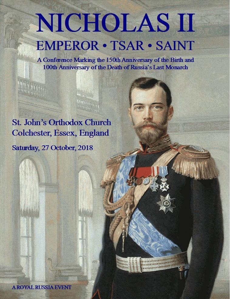 В Англии ученые обсудят значение личности Николая ІІ / conference.tsarnicholas.info