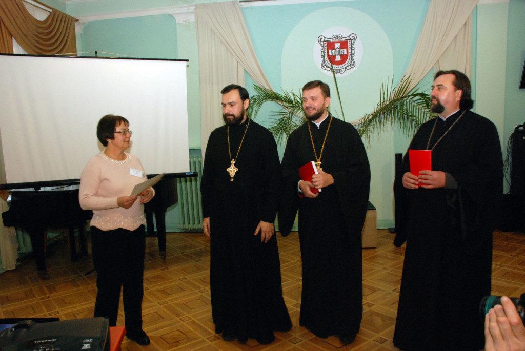 К 25-летию Музея волынской иконы провели научную конференцию / volyn.church.ua