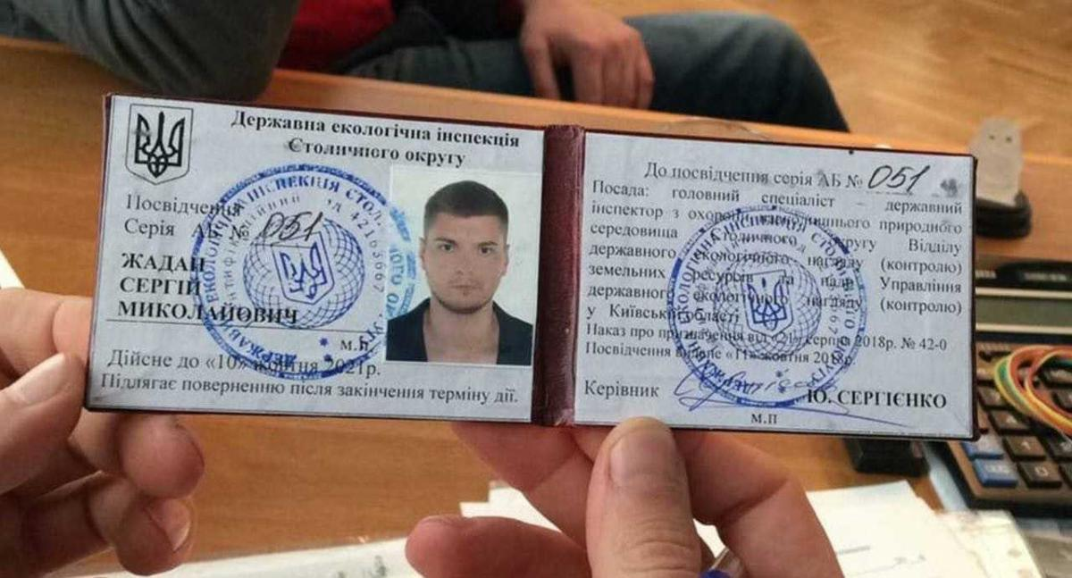 СМИ узнали фамилии задержанных \ Апостроф