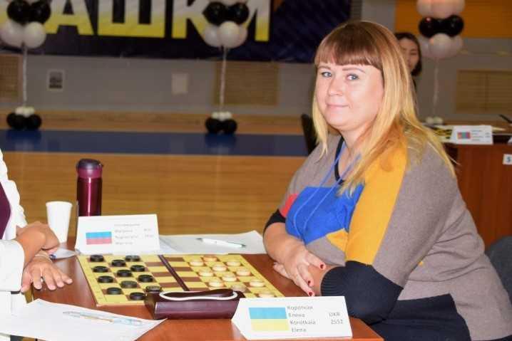 Елена Короткая / пресс-служба Федерации шашек Украины