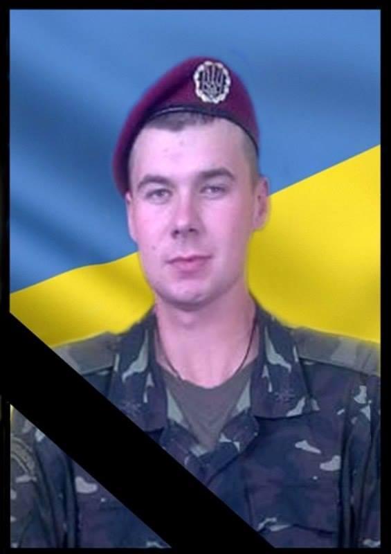 Александр Котяш с 2013 года служил в пограничных войсках по контракту / censor.net.ua