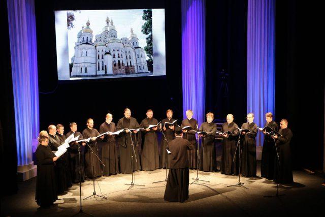 На «Острове классики» выступил монашеский хор Ионинского монастыря / eparhia.dp.ua
