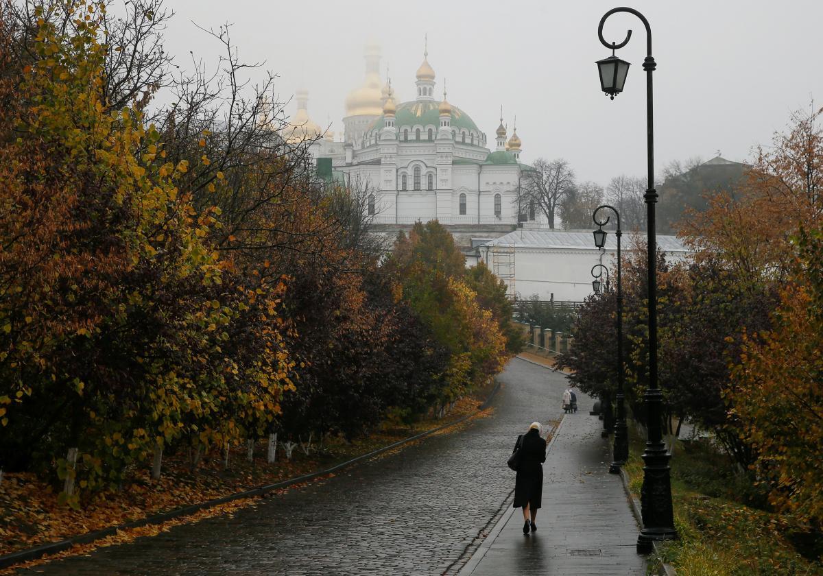 Якою буде погода в листопаді в Україні - детальний прогноз синоптиків на  листопад 2018 в Україні - новини погоди  ead6dad65ecb3