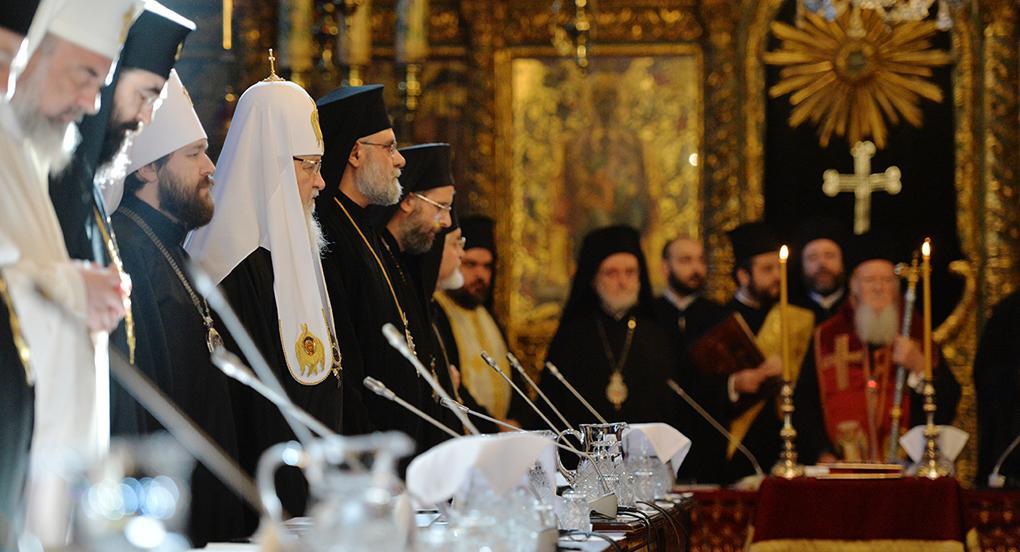 В РПЦ предлагают регулярно проводить Всеправославные Соборы/ patriarchia.ru