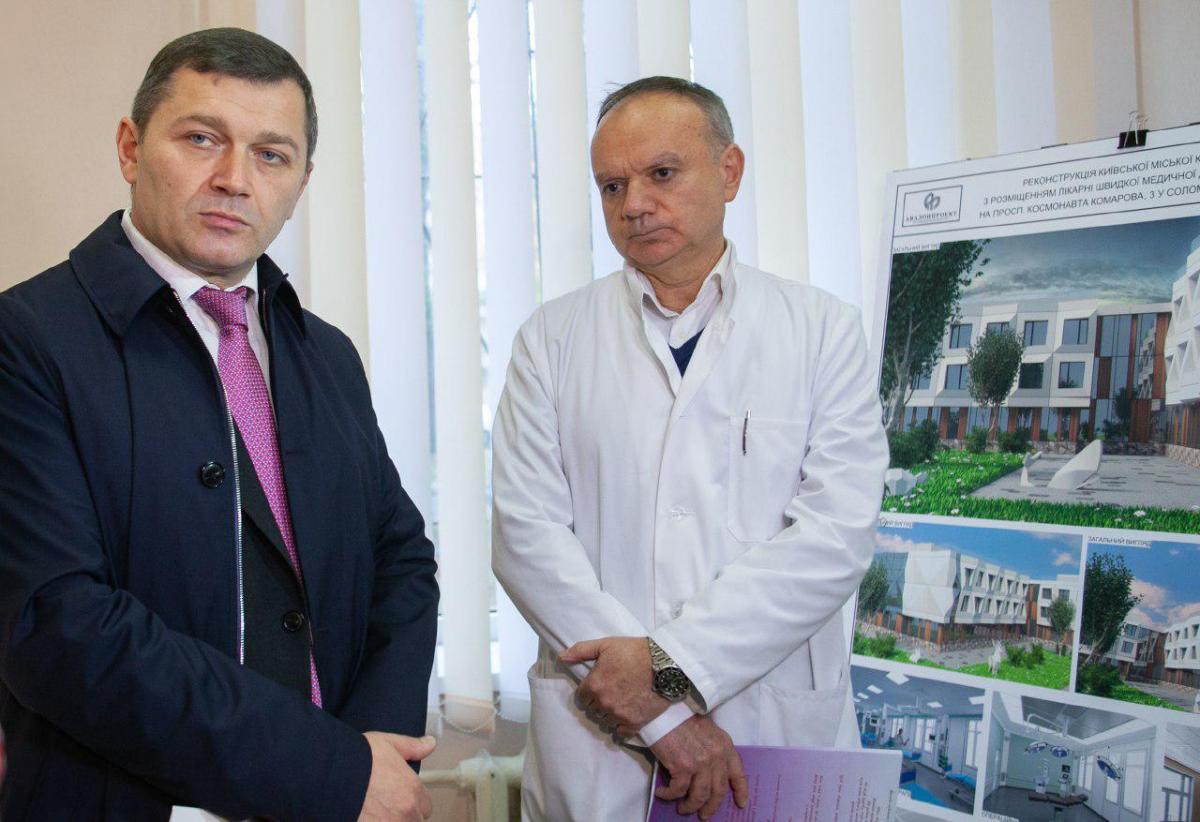 Еще 20 отделений планируется открыть после капитального ремонта этого года / фото kyivcity.gov.ua