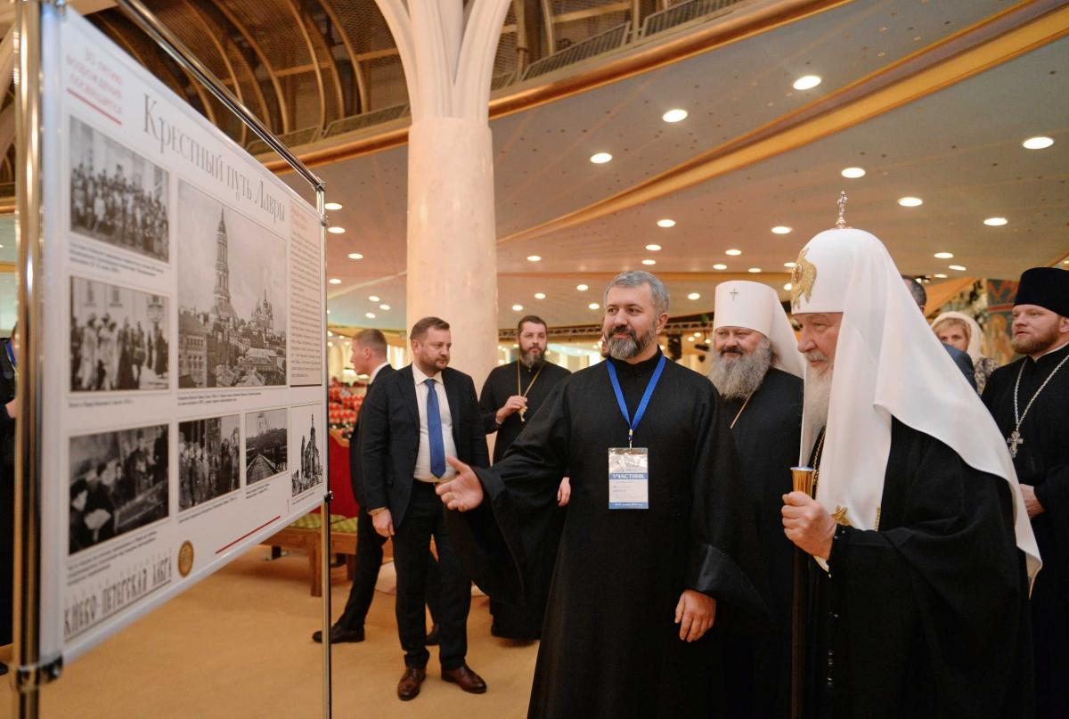У храмі Христа Спасителя відкрилася виставка, присвячена Києво-Печерській лаврі / foto.patriarchia.ru