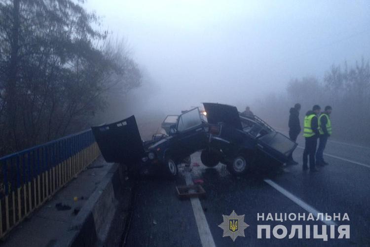 ДТП трапилася за сильного туману близько 4-ї ранку / Фото прес-служби Нацполіції